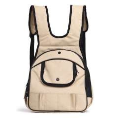 Bolso para perro Arquivet mochila Front color beige