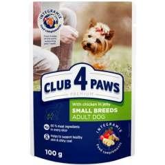 Club 4 Paws Pienso húmedo para perros razas pequeñas Pollo en gelatina