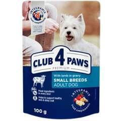 Club 4 Paws Pienso húmedo para perros de razas pequeñas Cordero en salsa